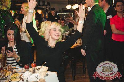 Ленинград, 13 ноября 2015 - Ресторан «Максимилианс» Красноярск - 24