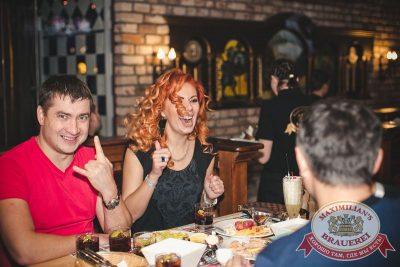 Ленинград, 13 ноября 2015 - Ресторан «Максимилианс» Красноярск - 26