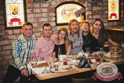 Ленинград, 13 ноября 2015 - Ресторан «Максимилианс» Красноярск - 30