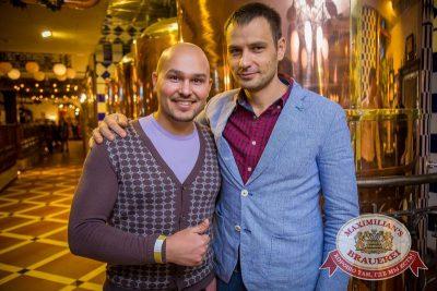 Леонид Агутин, 25 ноября 2015 - Ресторан «Максимилианс» Красноярск - 05