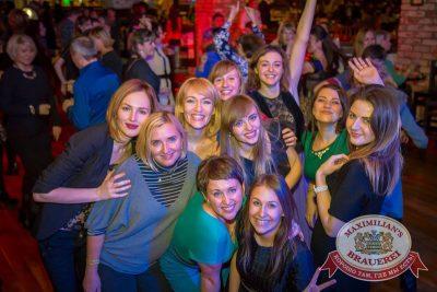 Леонид Агутин, 25 ноября 2015 - Ресторан «Максимилианс» Красноярск - 23