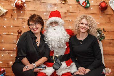 Письмо Деду Морозу: репетиция Нового года, 7 декабря 2019 - Ресторан «Максимилианс» Красноярск - 1