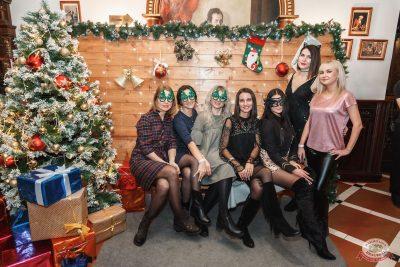 Письмо Деду Морозу: репетиция Нового года, 7 декабря 2019 - Ресторан «Максимилианс» Красноярск - 11