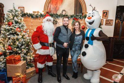 Письмо Деду Морозу: репетиция Нового года, 7 декабря 2019 - Ресторан «Максимилианс» Красноярск - 12