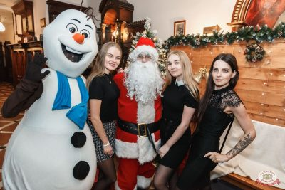 Письмо Деду Морозу: репетиция Нового года, 7 декабря 2019 - Ресторан «Максимилианс» Красноярск - 13