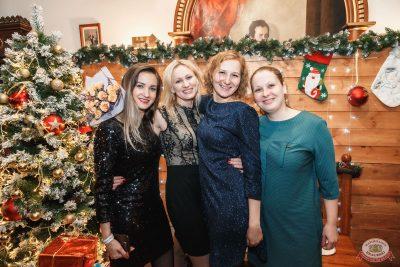 Письмо Деду Морозу: репетиция Нового года, 7 декабря 2019 - Ресторан «Максимилианс» Красноярск - 14