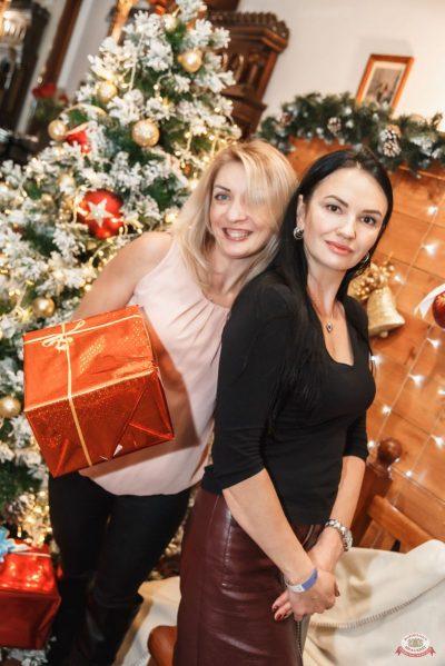 Письмо Деду Морозу: репетиция Нового года, 7 декабря 2019 - Ресторан «Максимилианс» Красноярск - 15
