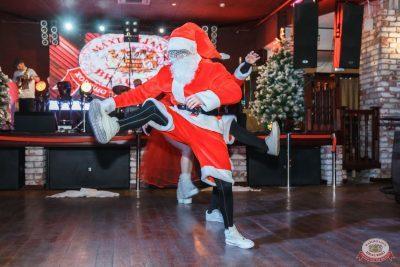 Письмо Деду Морозу: репетиция Нового года, 7 декабря 2019 - Ресторан «Максимилианс» Красноярск - 21