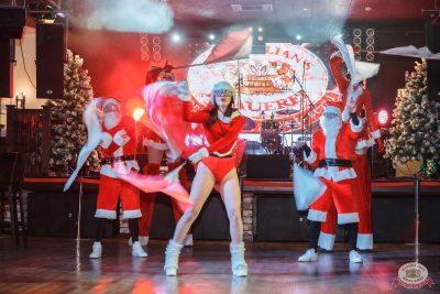 Письмо Деду Морозу: репетиция Нового года, 7 декабря 2019 - Ресторан «Максимилианс» Красноярск - 23