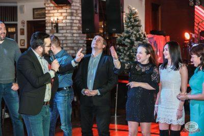 Письмо Деду Морозу: репетиция Нового года, 7 декабря 2019 - Ресторан «Максимилианс» Красноярск - 29