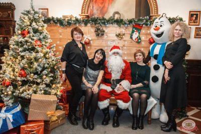 Письмо Деду Морозу: репетиция Нового года, 7 декабря 2019 - Ресторан «Максимилианс» Красноярск - 3