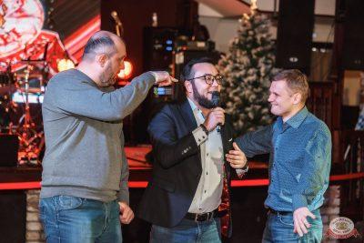 Письмо Деду Морозу: репетиция Нового года, 7 декабря 2019 - Ресторан «Максимилианс» Красноярск - 31