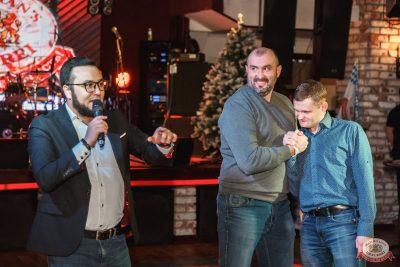 Письмо Деду Морозу: репетиция Нового года, 7 декабря 2019 - Ресторан «Максимилианс» Красноярск - 32