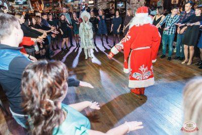 Письмо Деду Морозу: репетиция Нового года, 7 декабря 2019 - Ресторан «Максимилианс» Красноярск - 43
