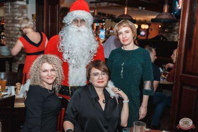 Письмо Деду Морозу: репетиция Нового года, 7 декабря 2019 - Ресторан «Максимилианс» Красноярск - 52