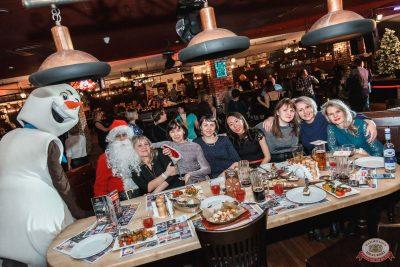 Письмо Деду Морозу: репетиция Нового года, 7 декабря 2019 - Ресторан «Максимилианс» Красноярск - 54