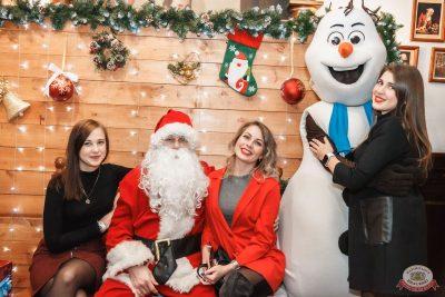 Письмо Деду Морозу: репетиция Нового года, 7 декабря 2019 - Ресторан «Максимилианс» Красноярск - 7