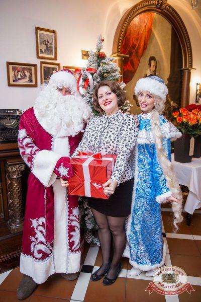 Письмо Деду Морозу: репетиция Нового года, 3 декабря 2016 - Ресторан «Максимилианс» Красноярск - 1