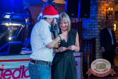 Письмо Деду Морозу: репетиция Нового года, 3 декабря 2016 - Ресторан «Максимилианс» Красноярск - 12