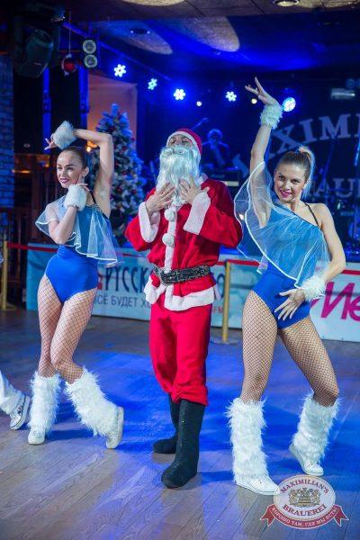 Письмо Деду Морозу: репетиция Нового года, 3 декабря 2016 - Ресторан «Максимилианс» Красноярск - 13