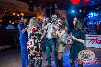 Письмо Деду Морозу: репетиция Нового года, 3 декабря 2016 - Ресторан «Максимилианс» Красноярск - 14