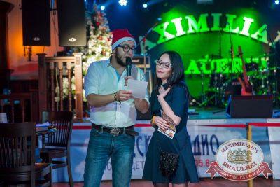 Письмо Деду Морозу: репетиция Нового года, 3 декабря 2016 - Ресторан «Максимилианс» Красноярск - 15