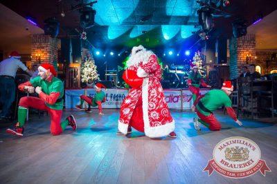 Письмо Деду Морозу: репетиция Нового года, 3 декабря 2016 - Ресторан «Максимилианс» Красноярск - 16