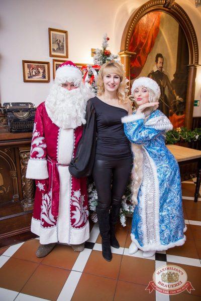 Письмо Деду Морозу: репетиция Нового года, 3 декабря 2016 - Ресторан «Максимилианс» Красноярск - 2