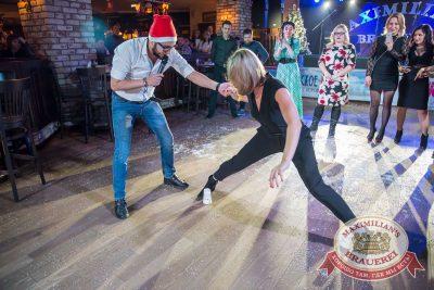 Письмо Деду Морозу: репетиция Нового года, 3 декабря 2016 - Ресторан «Максимилианс» Красноярск - 21