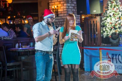 Письмо Деду Морозу: репетиция Нового года, 3 декабря 2016 - Ресторан «Максимилианс» Красноярск - 22