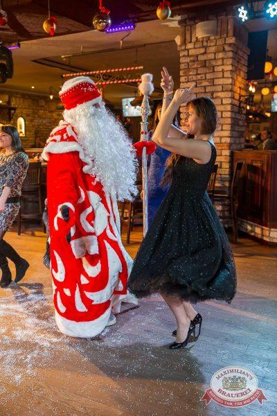 Письмо Деду Морозу: репетиция Нового года, 3 декабря 2016 - Ресторан «Максимилианс» Красноярск - 23