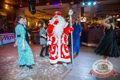 Письмо Деду Морозу: репетиция Нового года, 3 декабря 2016 - Ресторан «Максимилианс» Красноярск - 24