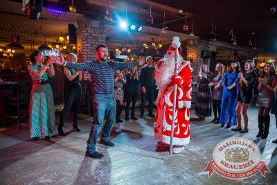 Письмо Деду Морозу: репетиция Нового года, 3 декабря 2016 - Ресторан «Максимилианс» Красноярск - 27
