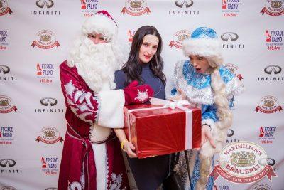 Письмо Деду Морозу: репетиция Нового года, 3 декабря 2016 - Ресторан «Максимилианс» Красноярск - 3