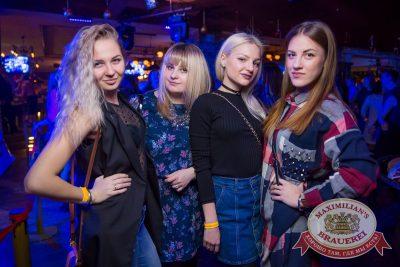 Письмо Деду Морозу: репетиция Нового года, 3 декабря 2016 - Ресторан «Максимилианс» Красноярск - 32