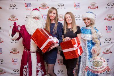 Письмо Деду Морозу: репетиция Нового года, 3 декабря 2016 - Ресторан «Максимилианс» Красноярск - 4