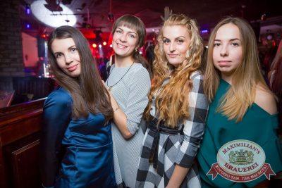 Письмо Деду Морозу: репетиция Нового года, 3 декабря 2016 - Ресторан «Максимилианс» Красноярск - 45