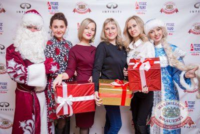 Письмо Деду Морозу: репетиция Нового года, 3 декабря 2016 - Ресторан «Максимилианс» Красноярск - 5