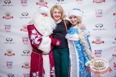 Письмо Деду Морозу: репетиция Нового года, 3 декабря 2016 - Ресторан «Максимилианс» Красноярск - 8