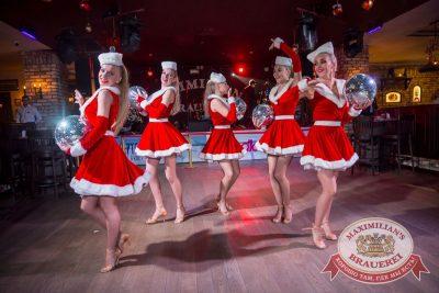 Письмо Деду Морозу: репетиция Нового года, 3 декабря 2016 - Ресторан «Максимилианс» Красноярск - 9