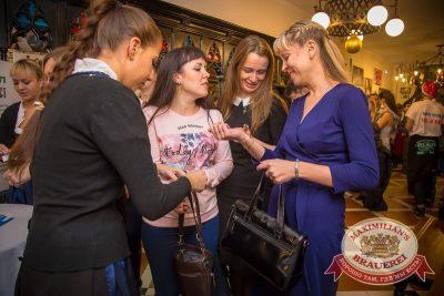 Linda, 9 декабря 2015 - Ресторан «Максимилианс» Красноярск - 04