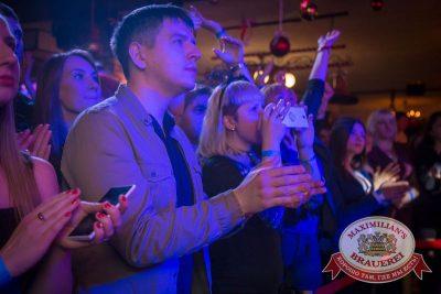 Linda, 9 декабря 2015 - Ресторан «Максимилианс» Красноярск - 14