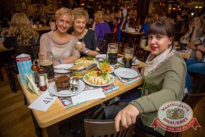 Linda, 9 декабря 2015 - Ресторан «Максимилианс» Красноярск - 26