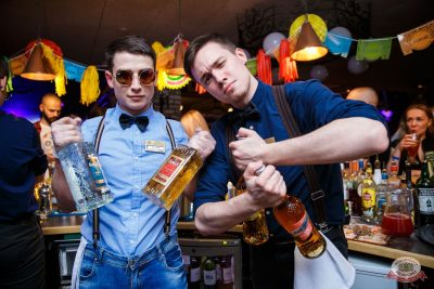 Вечеринка Love Power, 6 марта 2020 - Ресторан «Максимилианс» Красноярск - 1
