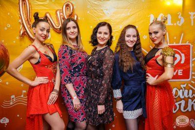 Вечеринка Love Power, 6 марта 2020 - Ресторан «Максимилианс» Красноярск - 10