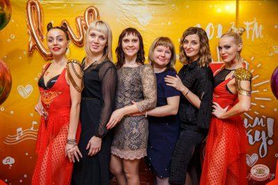 Вечеринка Love Power, 6 марта 2020 - Ресторан «Максимилианс» Красноярск - 11
