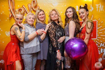Вечеринка Love Power, 6 марта 2020 - Ресторан «Максимилианс» Красноярск - 13