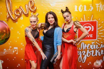 Вечеринка Love Power, 6 марта 2020 - Ресторан «Максимилианс» Красноярск - 14