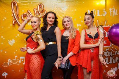 Вечеринка Love Power, 6 марта 2020 - Ресторан «Максимилианс» Красноярск - 15