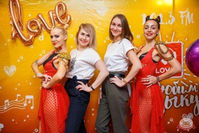 Вечеринка Love Power, 6 марта 2020 - Ресторан «Максимилианс» Красноярск - 16